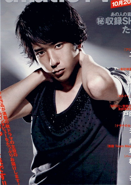 Omg nino credit to vendy sm